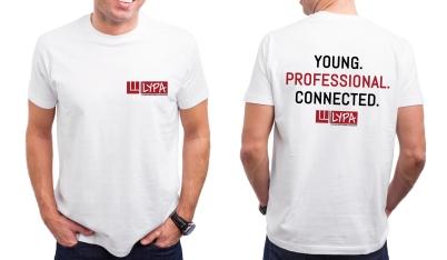 LII Young Professionals Association